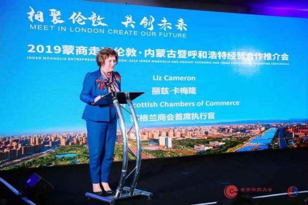 Scottish Chambers of Commerce chief executive Liz Cameron said the visit 'very quickly' led to the agreement