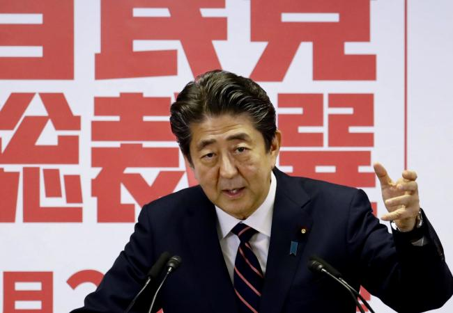 The timing of Thursday's reported attack was especially sensitive as Japanese Prime Minister Shinzo Abe was visiting Iran on a high-stakes diplomacy mission.